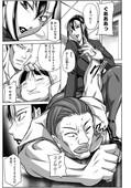 AKANE SHUUHEI - HOUMAN ONNA KYOUSHI CHOUKYOU KYOUKA