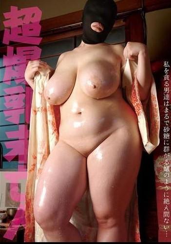 Kaori UTOPIA 002 Widow Super Tits!