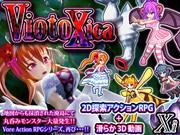 ViotoXica ~Vore Exploring Action RPG~ (English)