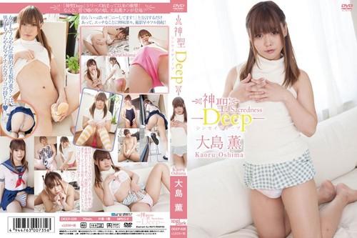 [FHD]DEEP-028 神聖Deep/大島薫