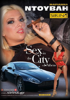 Sex in the city of Athens