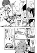 Nikuhisyo Yukiko ch 20 by Misaki Yukihiro - Hentai Manga
