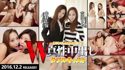 東京熱 n1204 W姦 吉田りお/中村志保 Tokyo Hot n1204