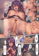 Sexy teacher in Non Virgin by Oda Non
